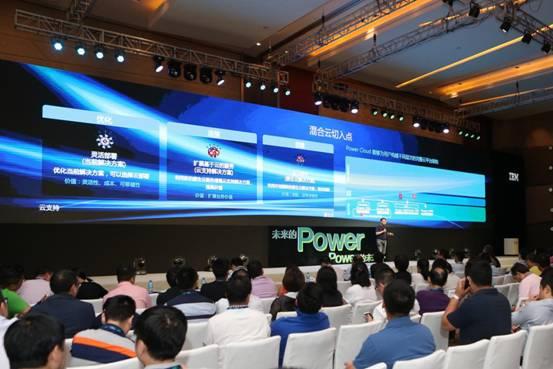 3. 2016 IBM Power远见者盛典在大连召开