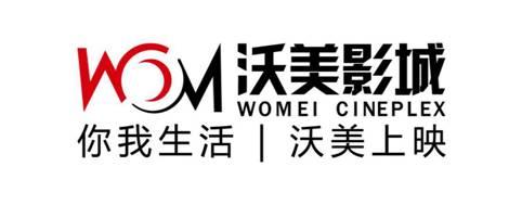 沃美logo