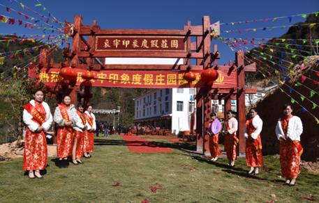http://images1.kanbu.cn/uploads/allimg/201703/20170314171448863002.png