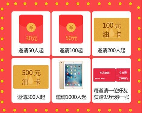 http://img.shanghainb.com/Upload/jpg/2017/4/5/15-16/10523.jpg