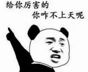 http://note.youdao.com/yws/public/resource/7cbc4031ae3c34e5b71dd69bdd4a983e/3BF2FC38530B4605884624DD40897D7A