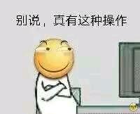 http://note.youdao.com/yws/public/resource/7cbc4031ae3c34e5b71dd69bdd4a983e/8D20672977F042F9A71217830C88CBD1