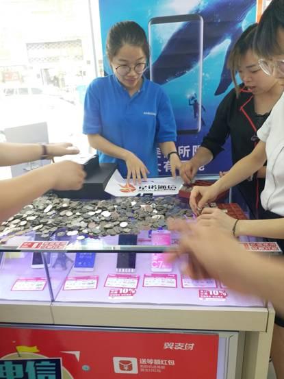 ../Downloads/温州购机数硬币.jpg