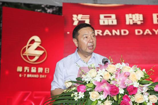 中国物流与采购联合会副会长任豪祥