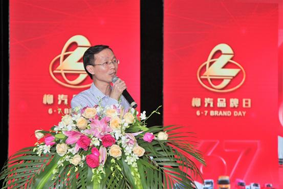 东风柳汽商用车销售公司副总经理周清虎