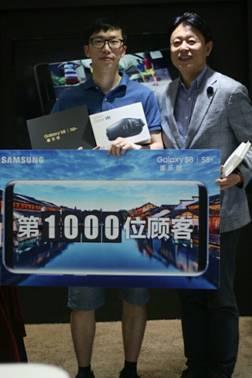 第一千名S8幸运消费者活动照/0613_45.JPG