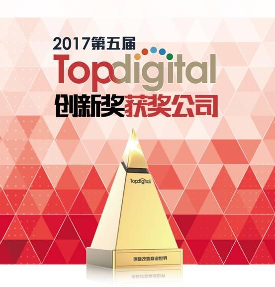 获奖公司奖项-宣传素材示例_副本.jpg