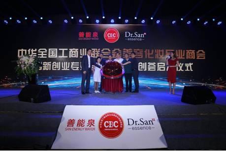 http://images1.kanbu.cn/uploads/allimg/201708/20170803181512384002.png
