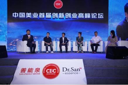 http://images1.kanbu.cn/uploads/allimg/201708/20170803181556656005.png