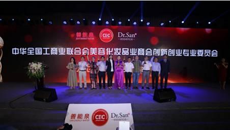 http://images1.kanbu.cn/uploads/allimg/201708/20170803181640927008.png