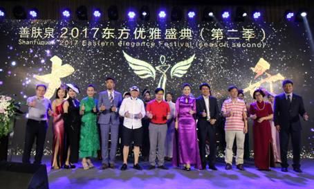http://images1.kanbu.cn/uploads/allimg/201708/20170803181654412009.png