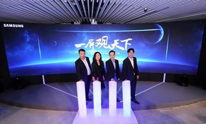 2017三星商用显示器新品品鉴会在京举行F