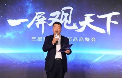 三星电子大中华区显示设备营销部副总经理李伟致辞